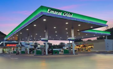 petrol price UAE