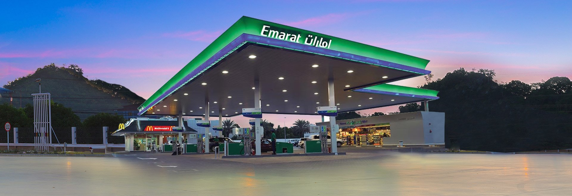 petrol price UAE