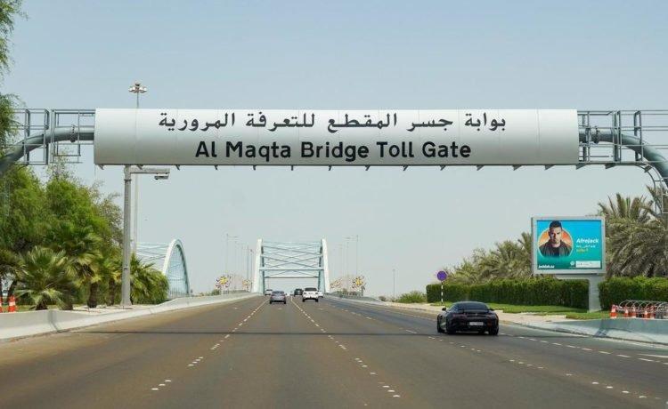 Abu Dhabi Toll Gate