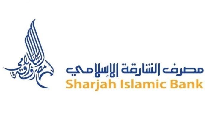 Sharjah Islamic Bank Logo