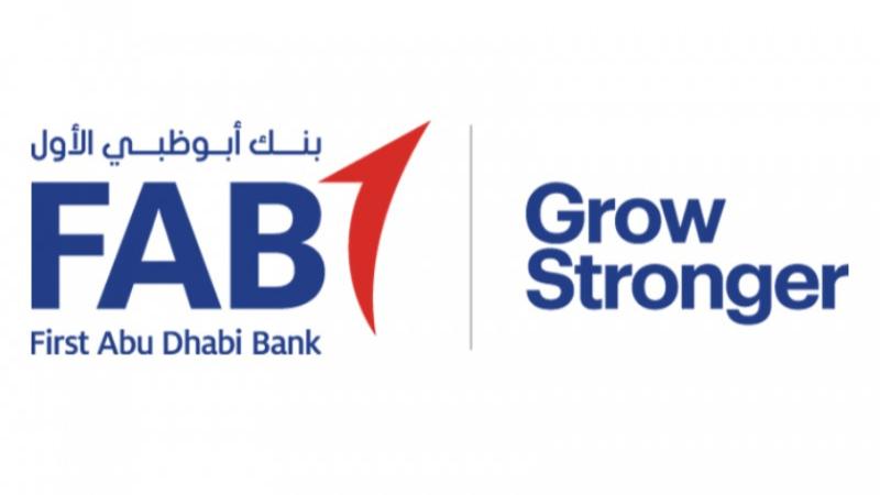 First Abu Dhabi Bank Logo