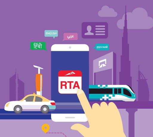 RTA app