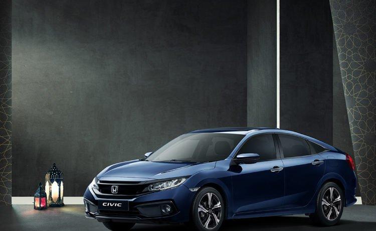 Honda Ramadan offer 2020