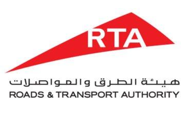 RTA Customer Happiness Centers