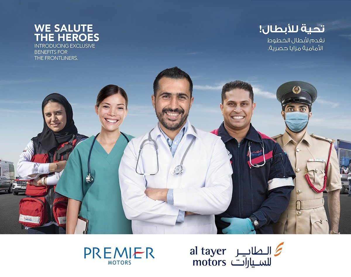 Al Tayer Motors and Premier Motors honour all first responders by providing an exclusive benefit over and above any retail promotions.