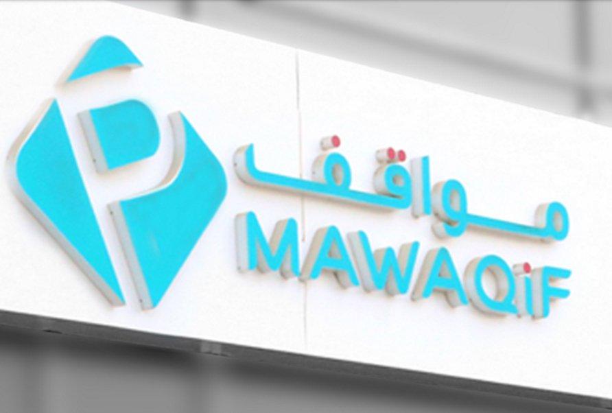 Mawaqif Parking
