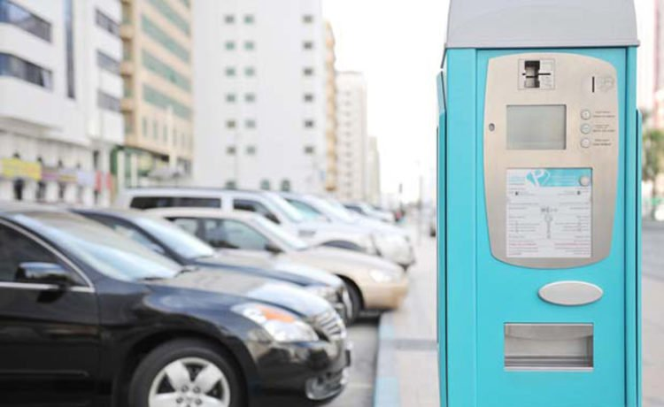 Mawaqif Parking Timings