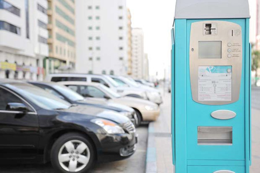 Mawaqif Parking Timings