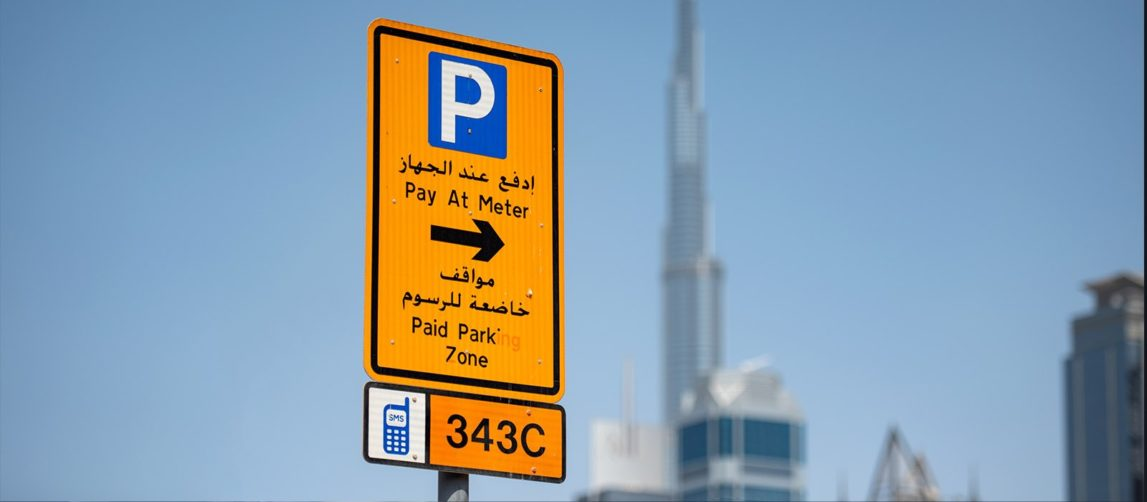 RTA Eid Parking