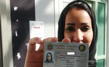 Abu Dhabi Drivers License Renewal