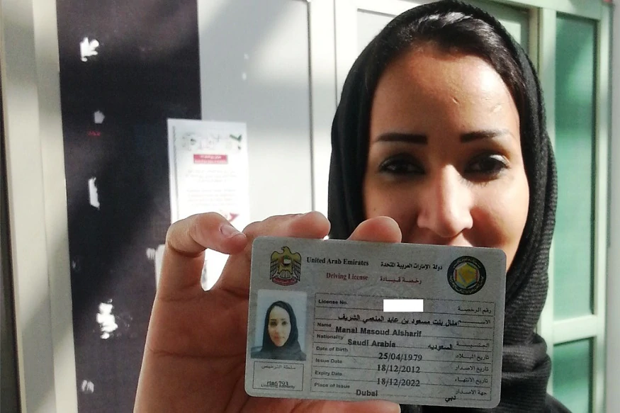 Abu Dhabi Drivers License Renewal