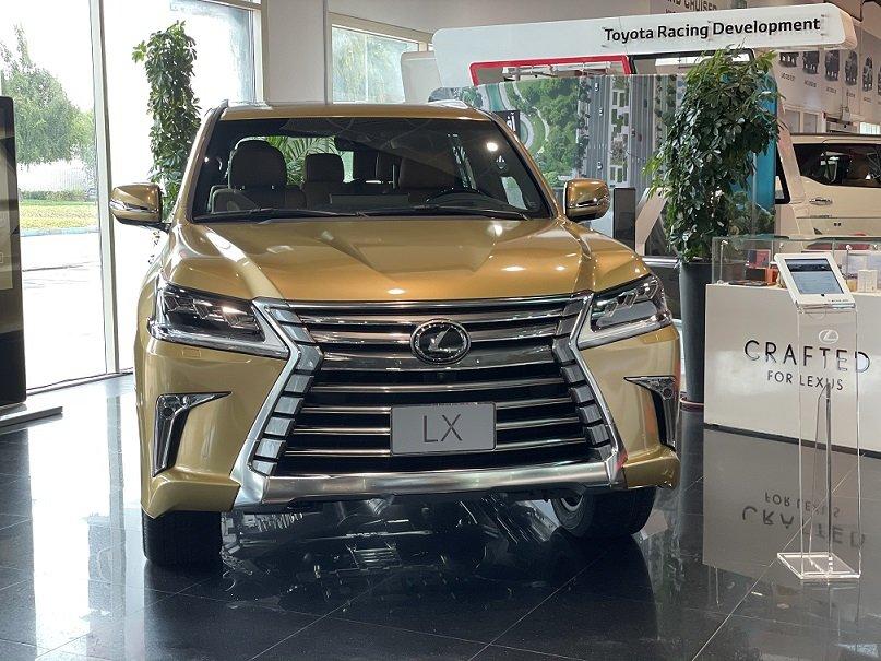 2021 LX 570 Gold Edition