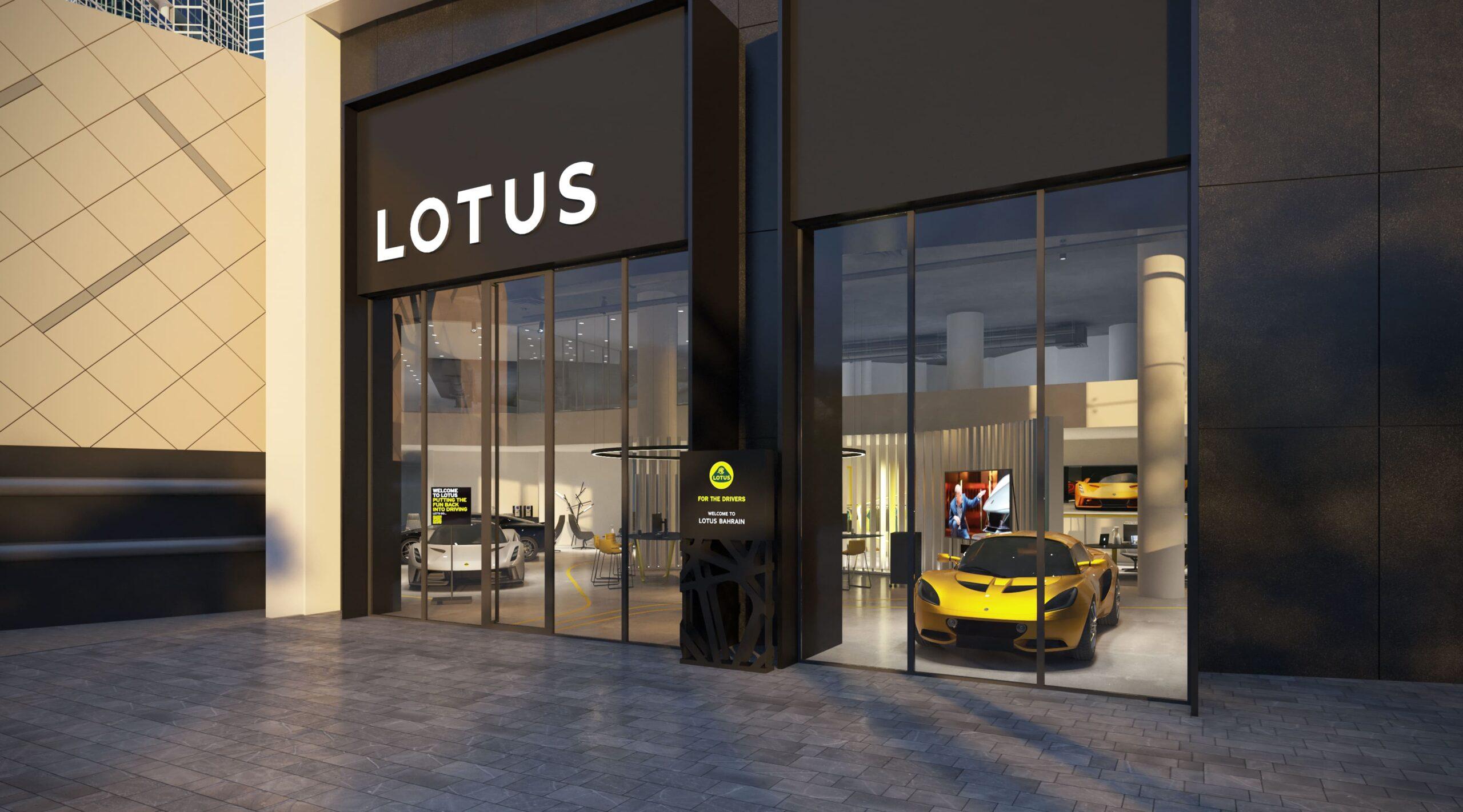 Lotus Showroom Bahrain