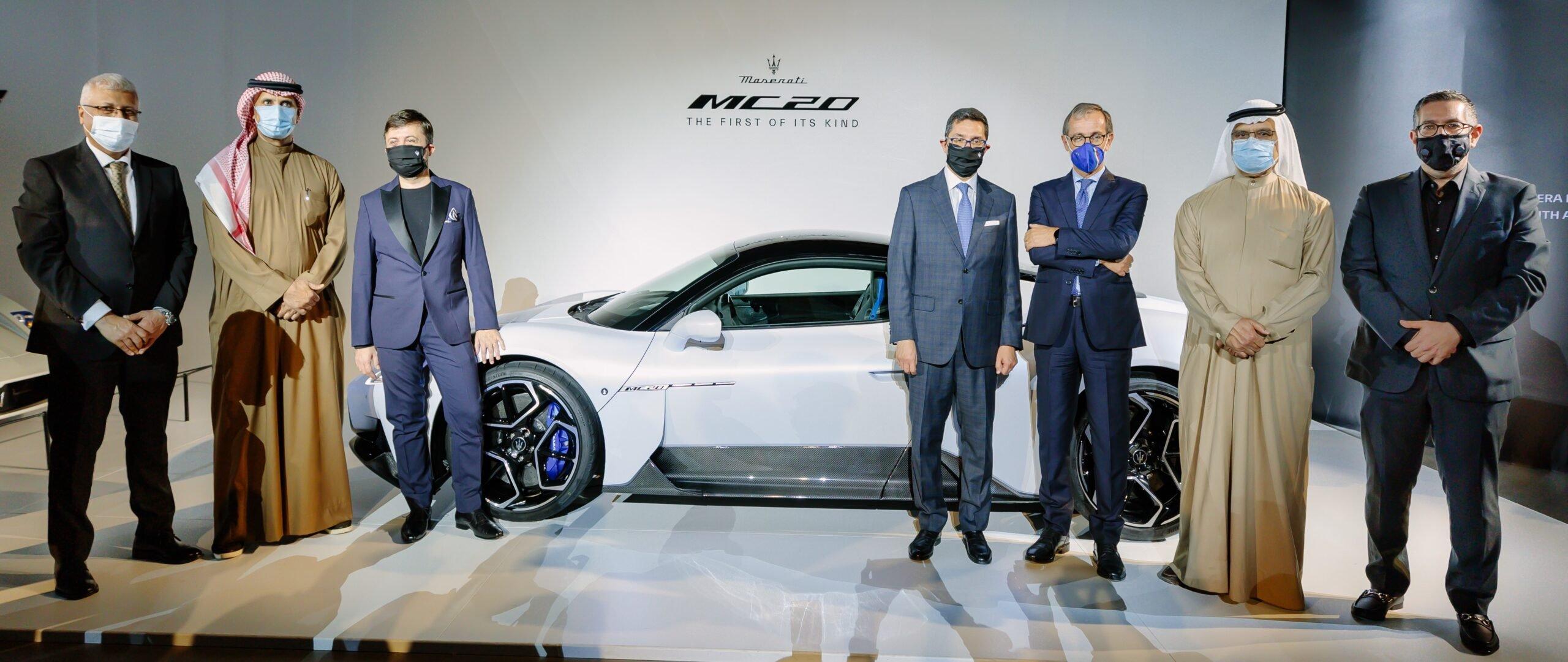 MC20 Maserati