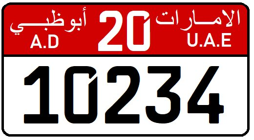 mParking for Abu Dhabi Plate