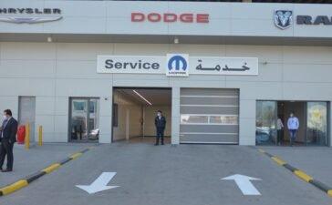 Trading Enterprises Service Centre