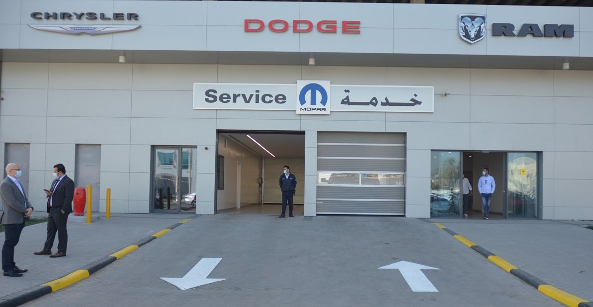 Trading Enterprises Service Centre