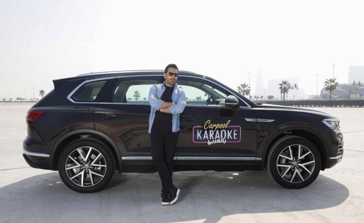 Carpool Karaoke Arabia