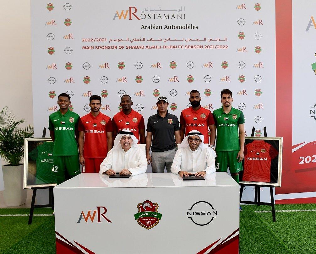 Abdul Wahid Al Rostamani and Shabab Alahli Club