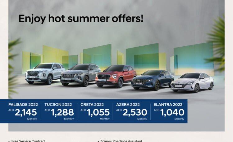 Hyundai Hot Summer Offer