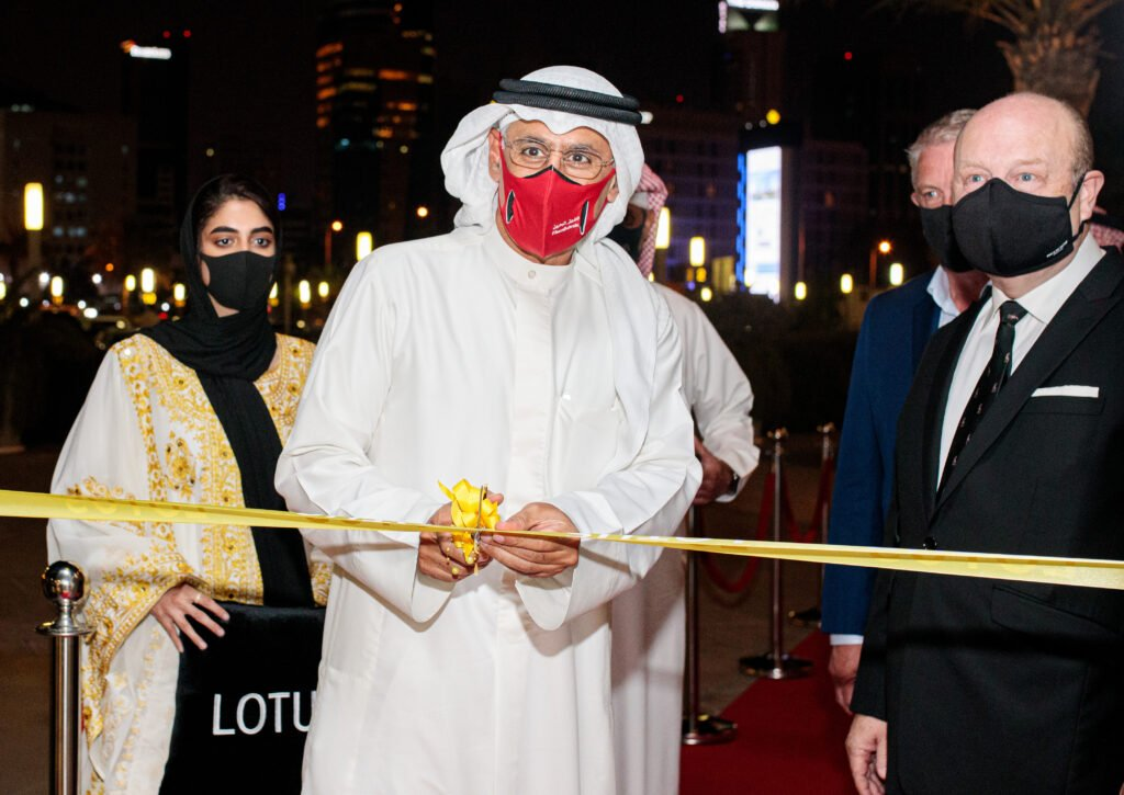 Lotus Emira ribbon cutting ceremony