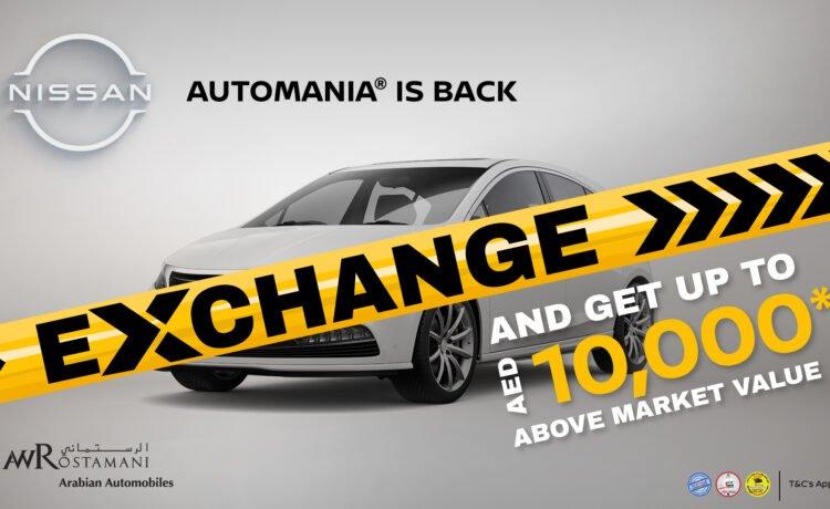 Automania Campaign