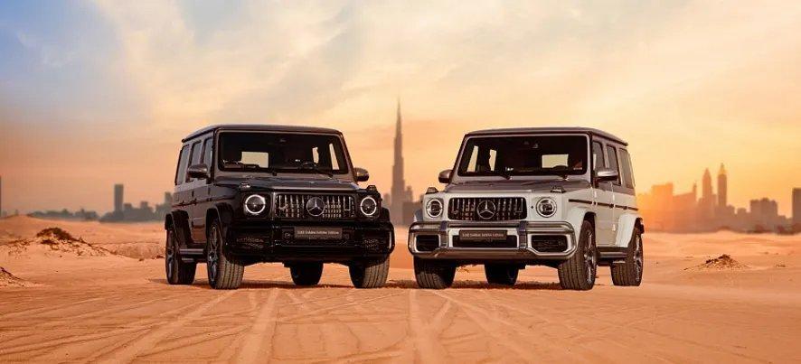 G 63 UAE Golden Jubilee Edition